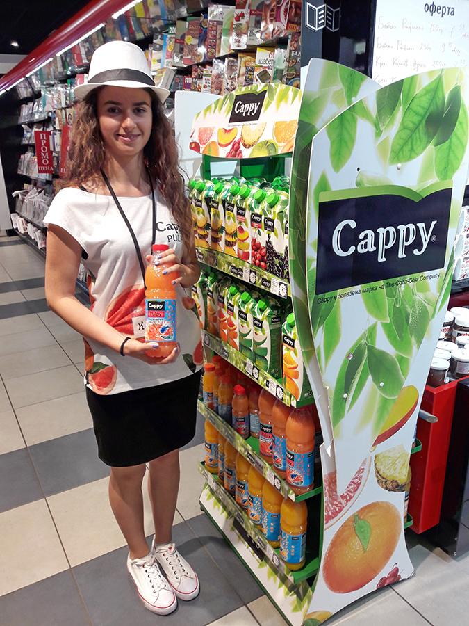 cappy_pulpy (5)
